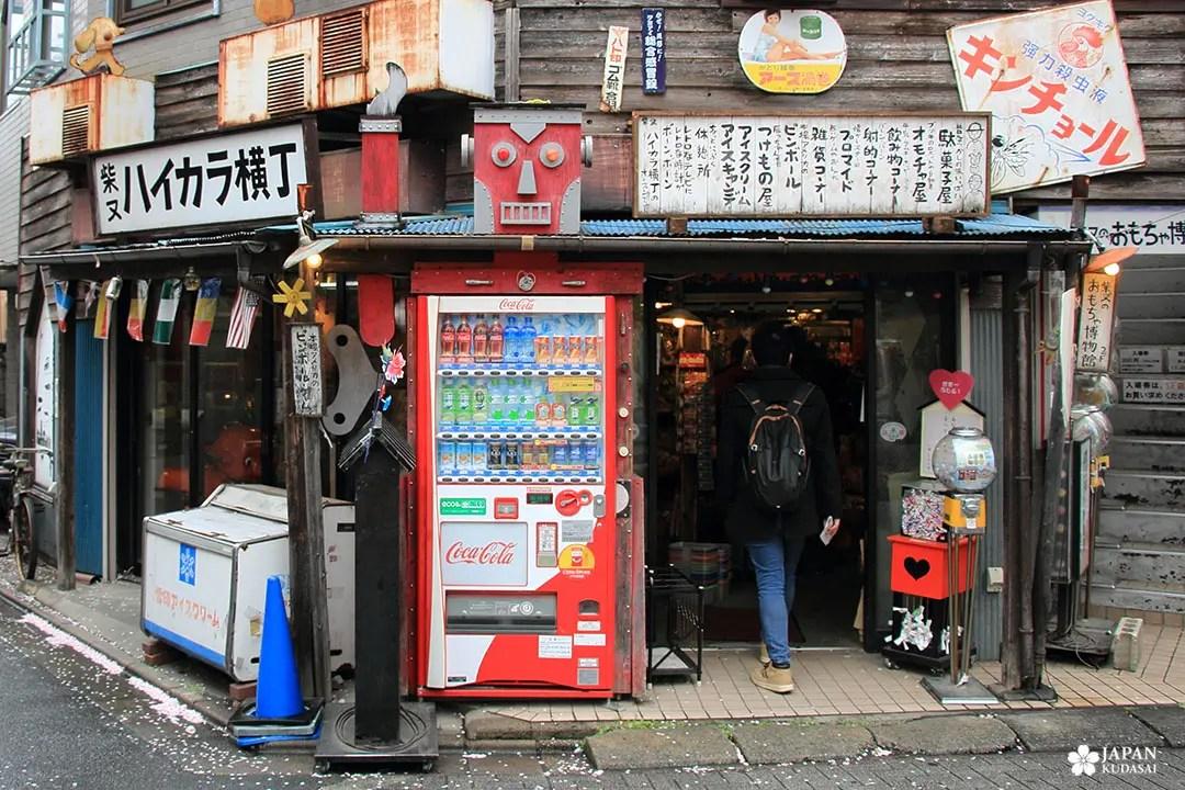 Shibamata retro toy shop