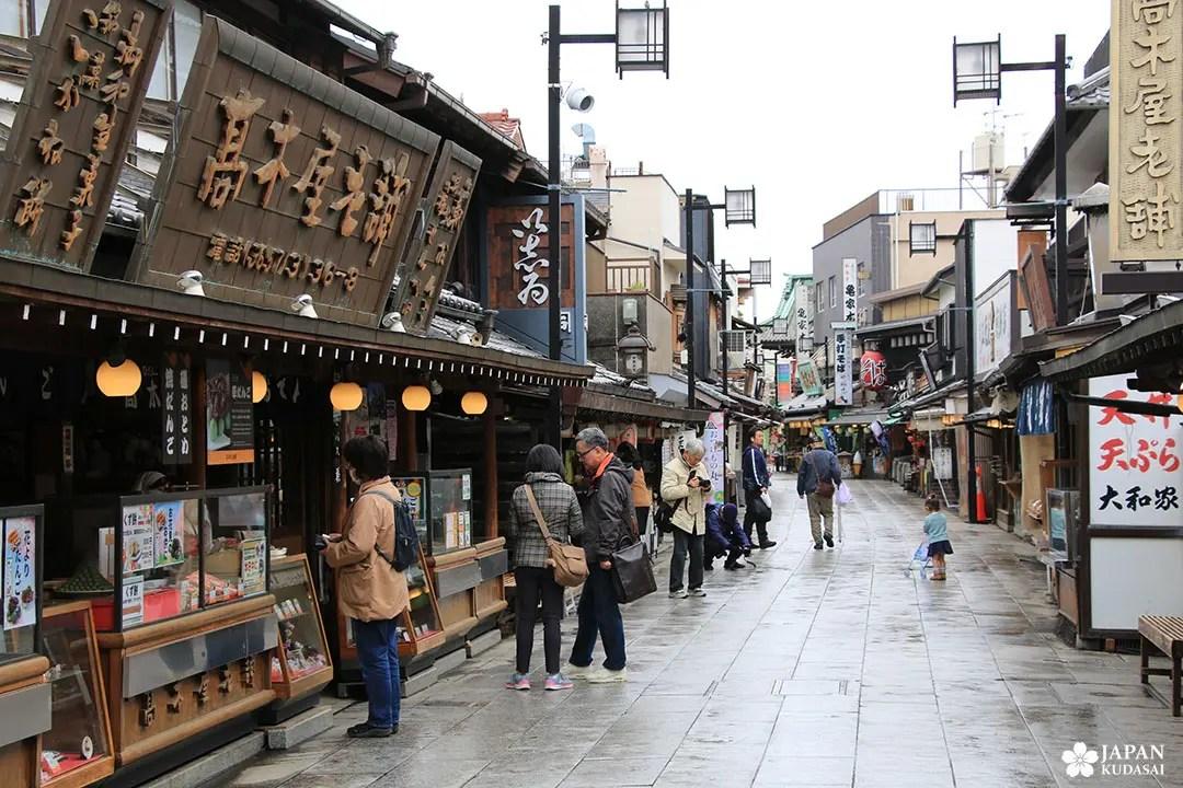 Rue commerçante traditionnelle de Shibamata, Tokyo