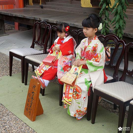 Sumiyoshi taisha osaka (4)