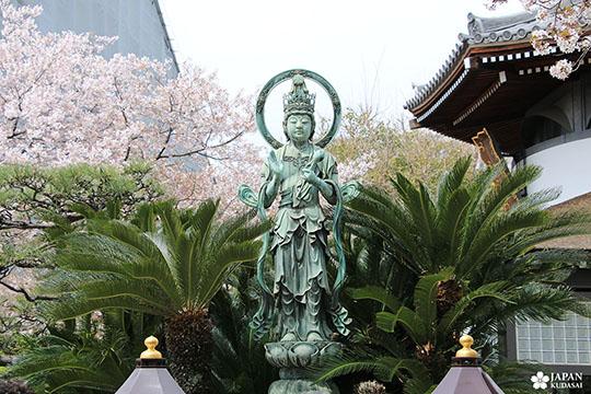 Temple Isshin-ji (3)