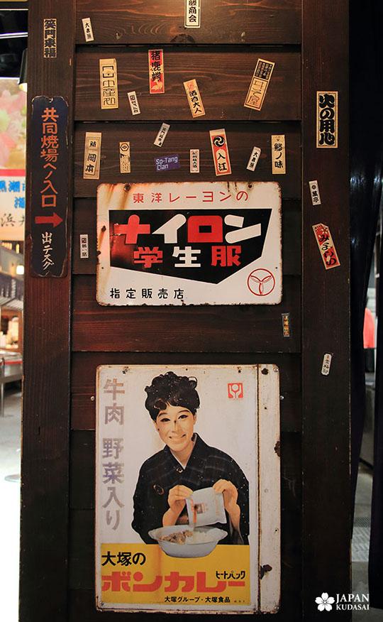 Thon rouge - marché Kuroshio (27)