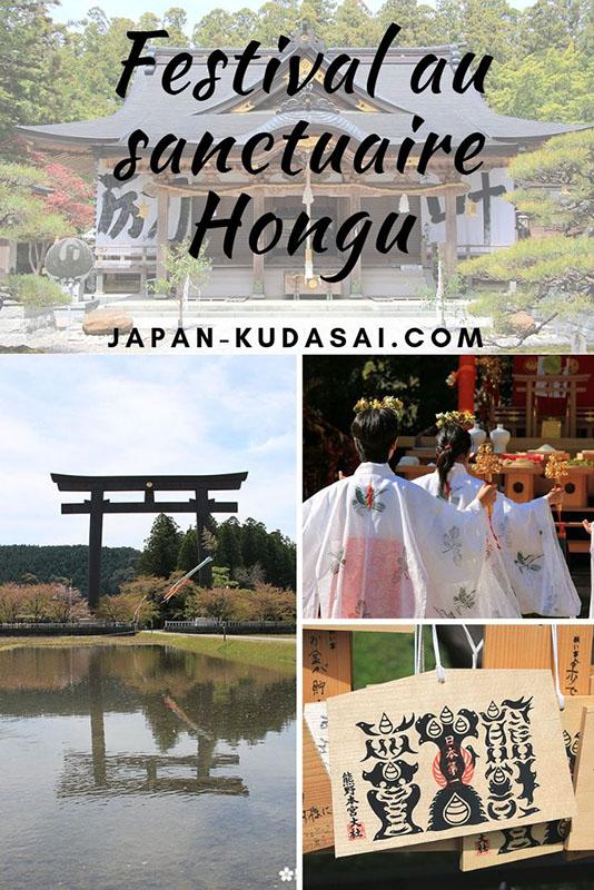 Visite du sanctuaire Kumano hongu taisha