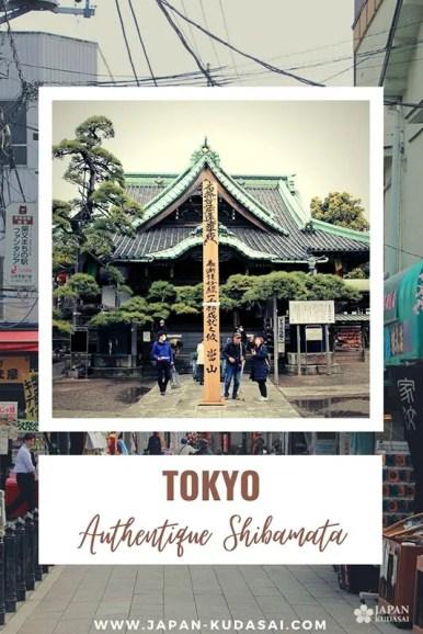 Visiter Shibamata en banlieue de Tokyo - temple, gastronomie et shopping retro au rendez-vous