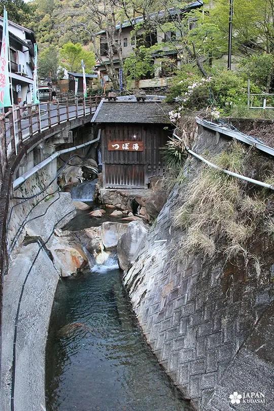 yunomine onsen bain de tsuboyu classé unesco
