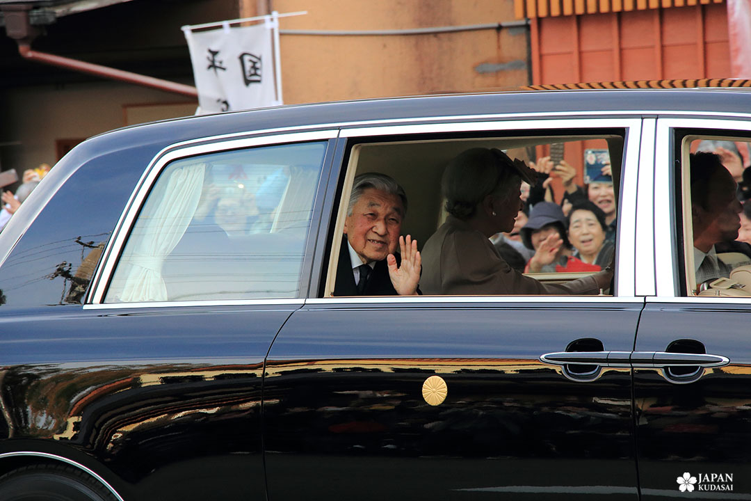 abdication empereur akihito japon et entrée dans l'ère reiwa