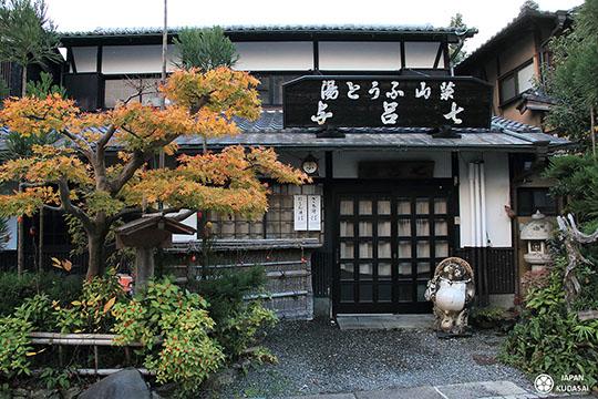arashiyama-saga-toriimoto-preserved-street (8)