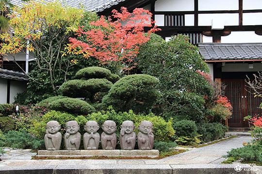 automne-kyoto-temple-tofukuji (4)