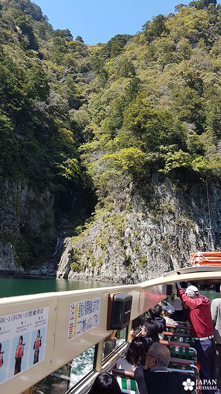entrée gorges dorokyo (3)