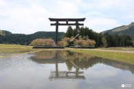 Mes randonnées à Wakayama