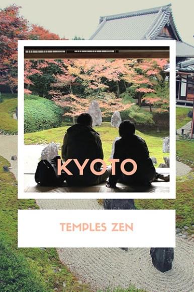 jardin-sec-kyoto-temple-komyo-in (1)