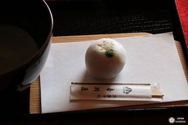 jardin-sec-kyoto-temple-komyo-in (7)