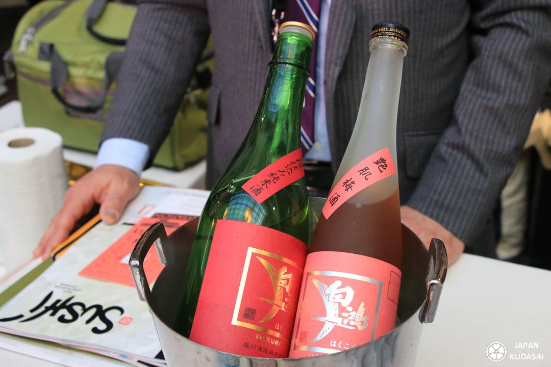 Saké Hakuko Junmai Yodanjikomi (Label rouge), médaille d'or à l'intrnational wine challenge (IWC). Il est produit par une brasserie de saké de la région d'Hiroshima, dans la ville de Kure.