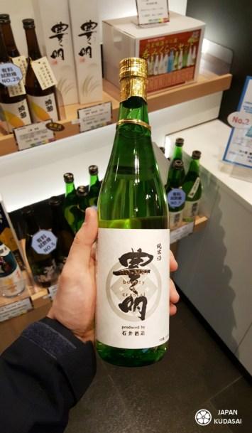 nihonshu saitama