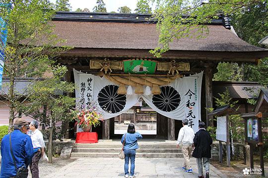 kumano-hongu-taisha (27)