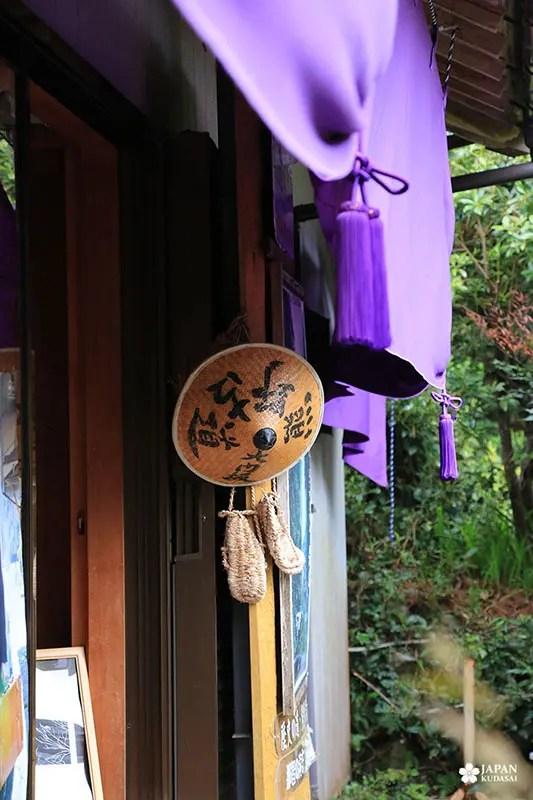 zoom chapeau pèlerin japonais