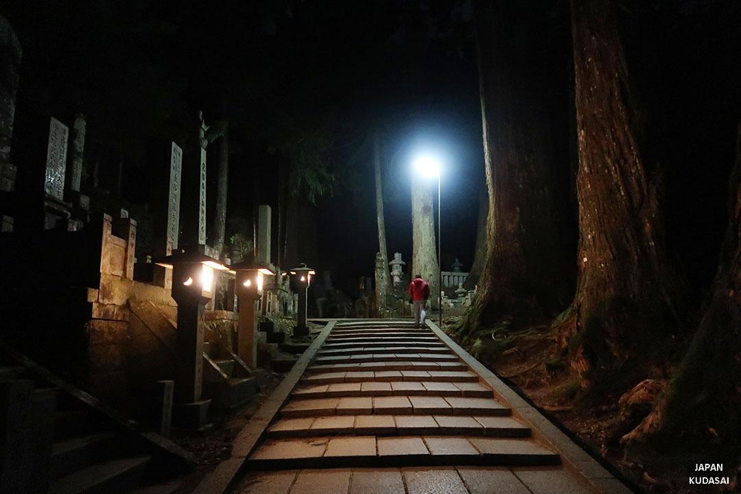escalier pierre lanterne mon koya