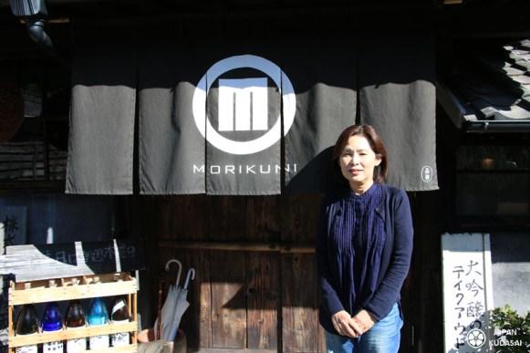 Morikuni-san.
