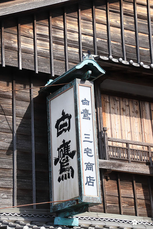 insigne commerçant ère meiji