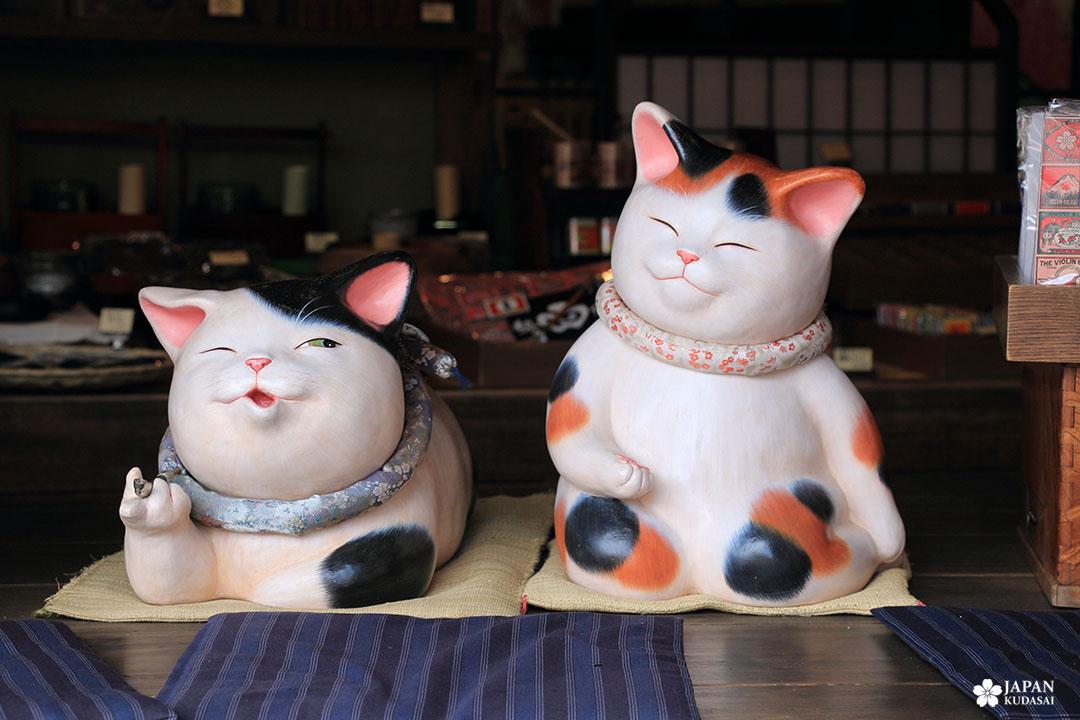 chat à okage yokocho