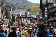 Retour au temps d'Edo au quartier Okage Yokocho