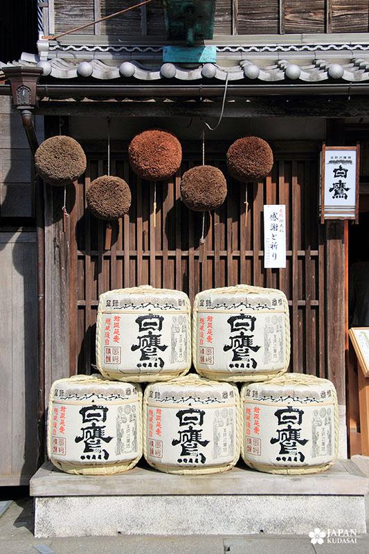 baril de sake à ise