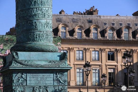 Place Vendôme, le quartier du luxe et des bijoutier à Paris (Channel, Cartier...)