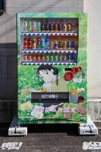 distributeur boisson anime japonais dans uin recoin de ce monde suzu