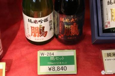 sake-chizu-02