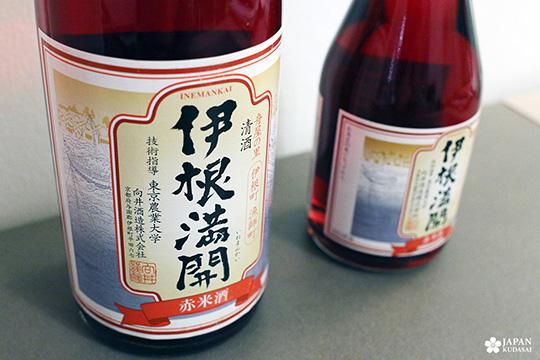 sake-ine (2)