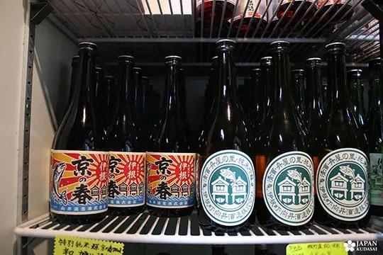 sake-ine (4)