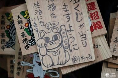 setagaya-gotokuji-maneki-neko-temple (16)