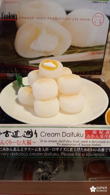 Daifuku cream mikan de wakayama
