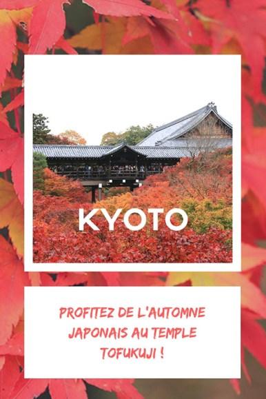 tofukuji-kyoto-01