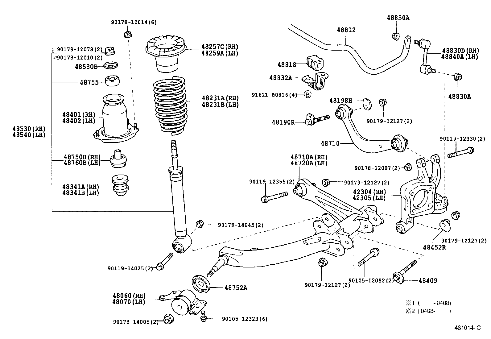 Toyota Land Cruiser Suspension Parts