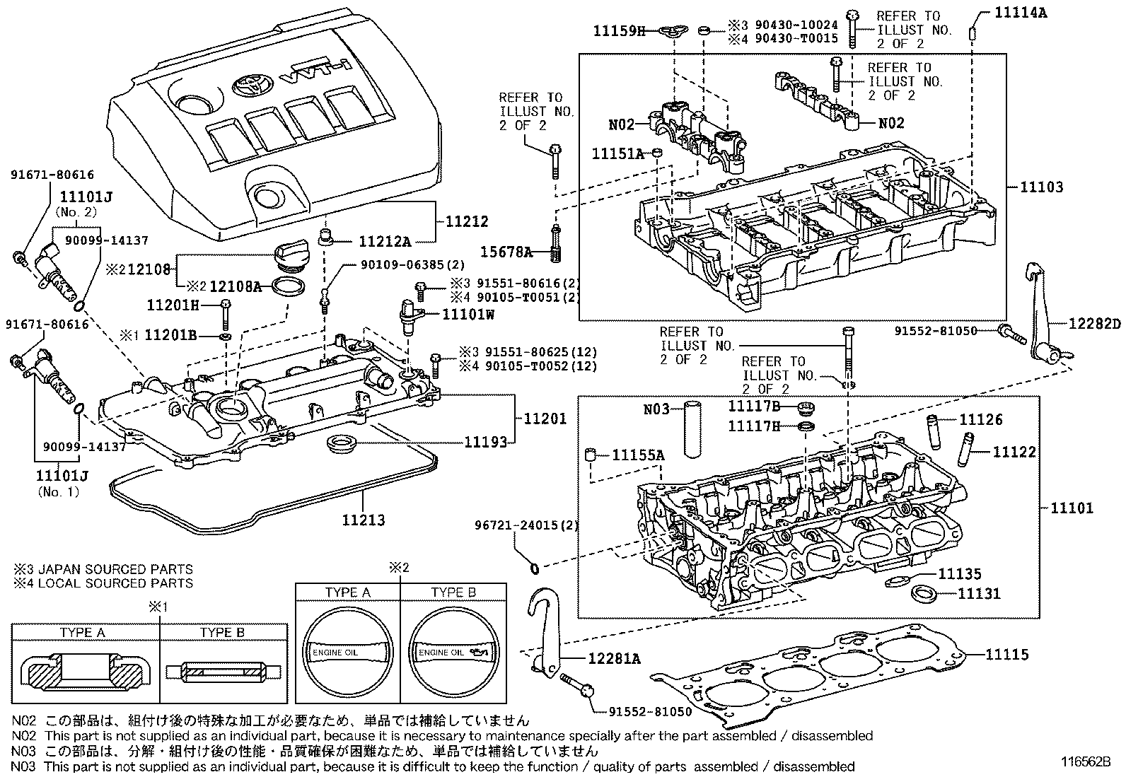 Toyota 4af Engine Diagram Toyota Auto Wiring Diagram