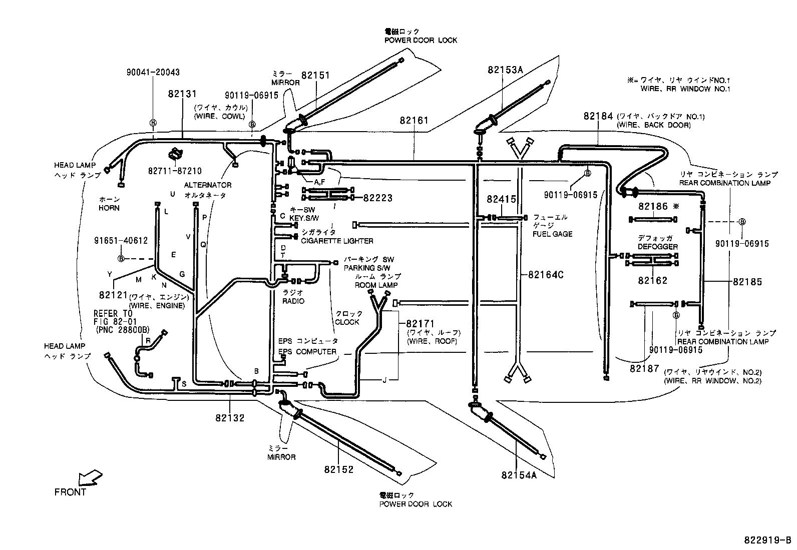 Wiring Diagram Toyota Duet
