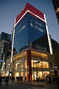 Japan Photo Salvatore Ferragamo Ginza Store Tange Association
