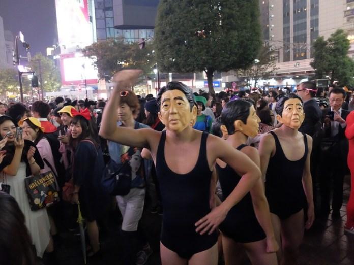 Celebración de Halloween el 31 de octubre de 2016 (Foto: japan-talk.com)