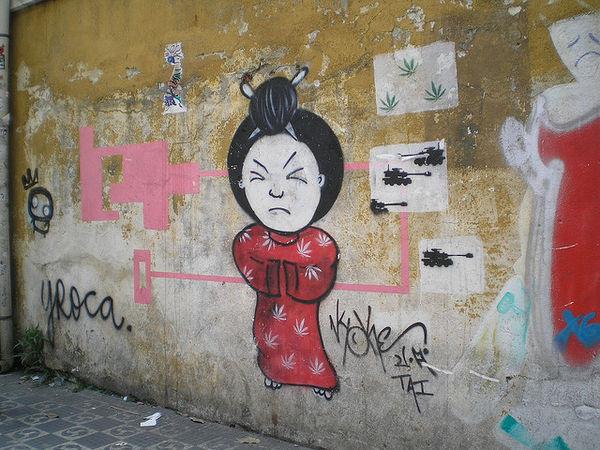 japan in brazil