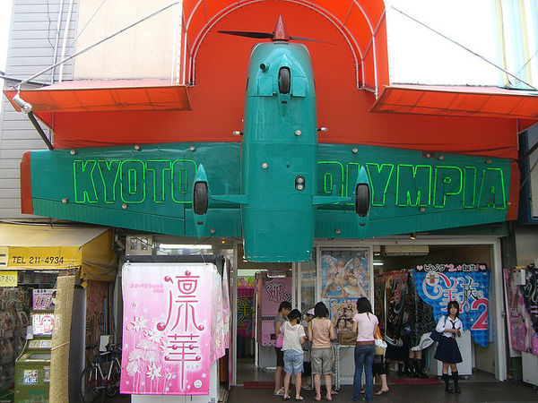 kyoto purikura shop