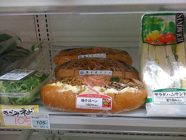 noodle sandwich