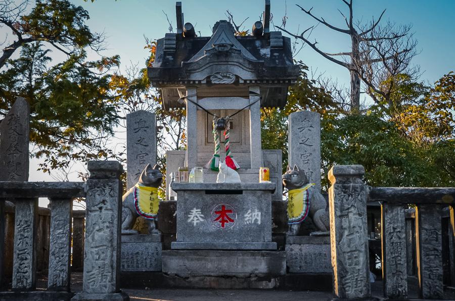Okunomiya at the top of Myoho-ga-take