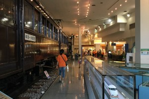 Tobu Museum of Transport and Culture