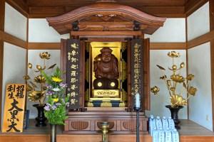 Toyokawa Inari Tokyo Betsuin Temple