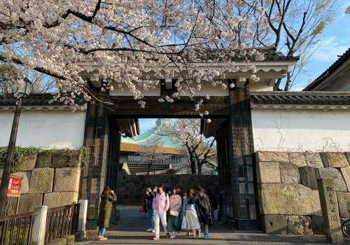 Tayasu-mon Gate, Tokyo