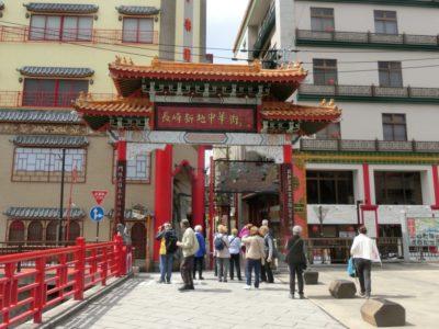 Nagasaki City | Nagasaki Travel Guide