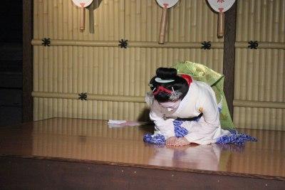 Gion Corner | Kyoto Travel Guide