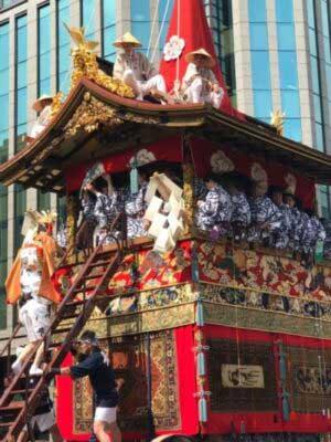 Yasaka Shrine | Kyoto Travel Guide