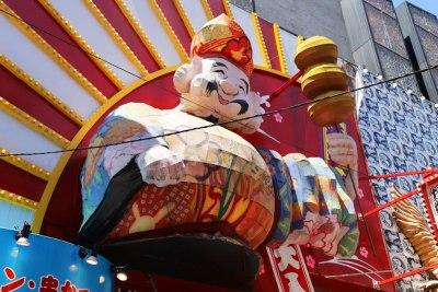 Shinsekai | Osaka Travel Guide