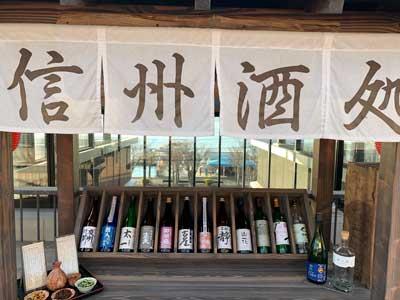 Suwa Travel Guide   Nagano